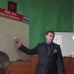 учебный класс 1