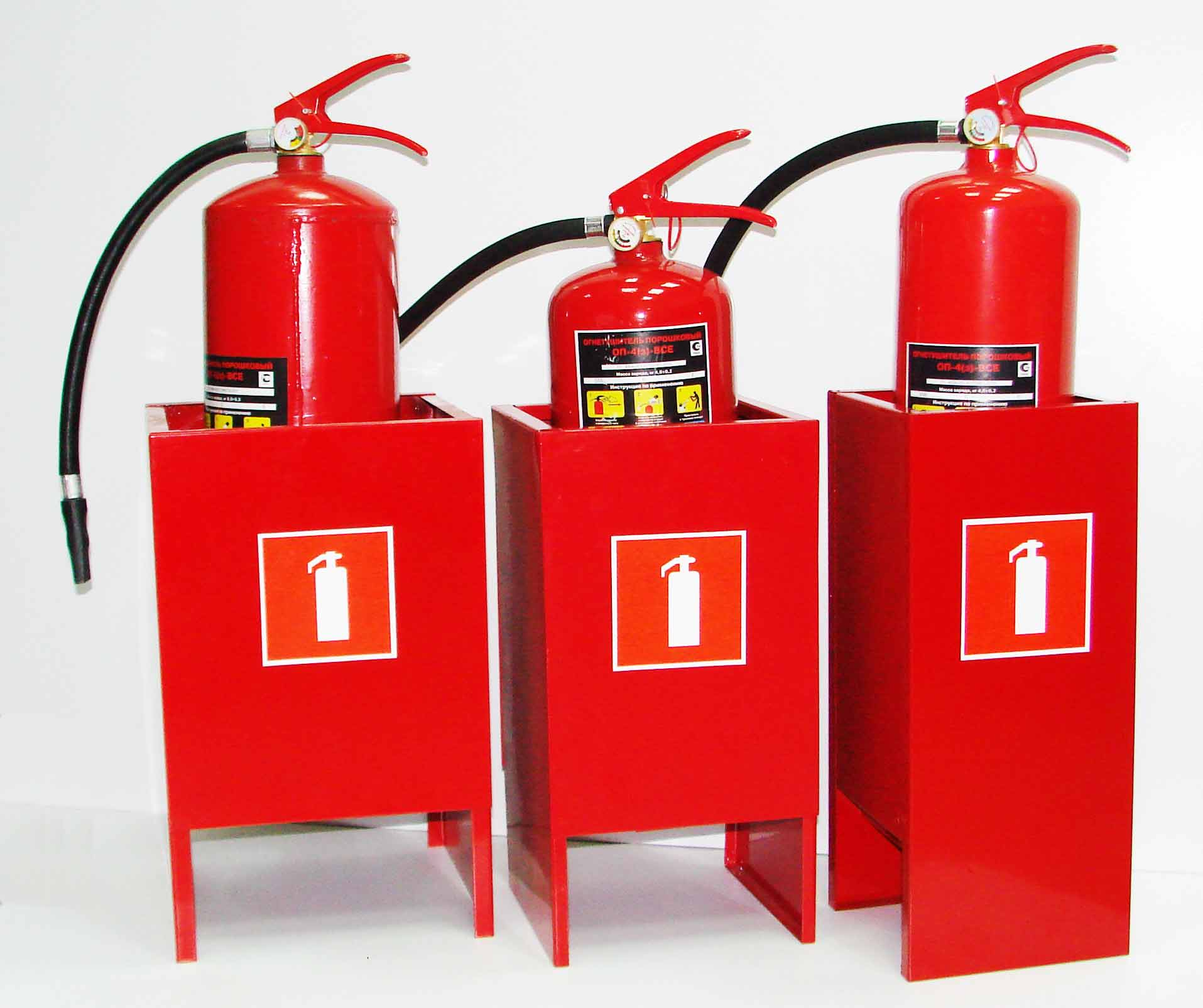Подставка для огнетушителя