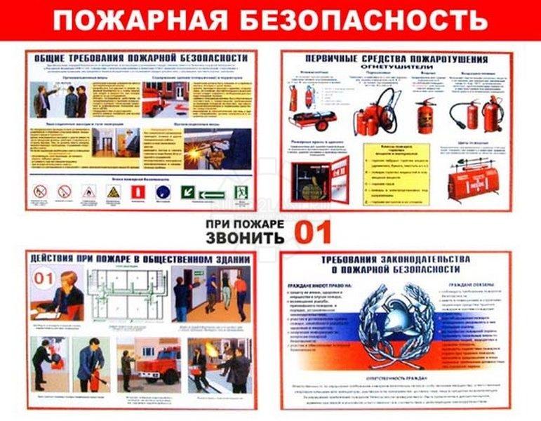 Плакаты, инструкции,журналы