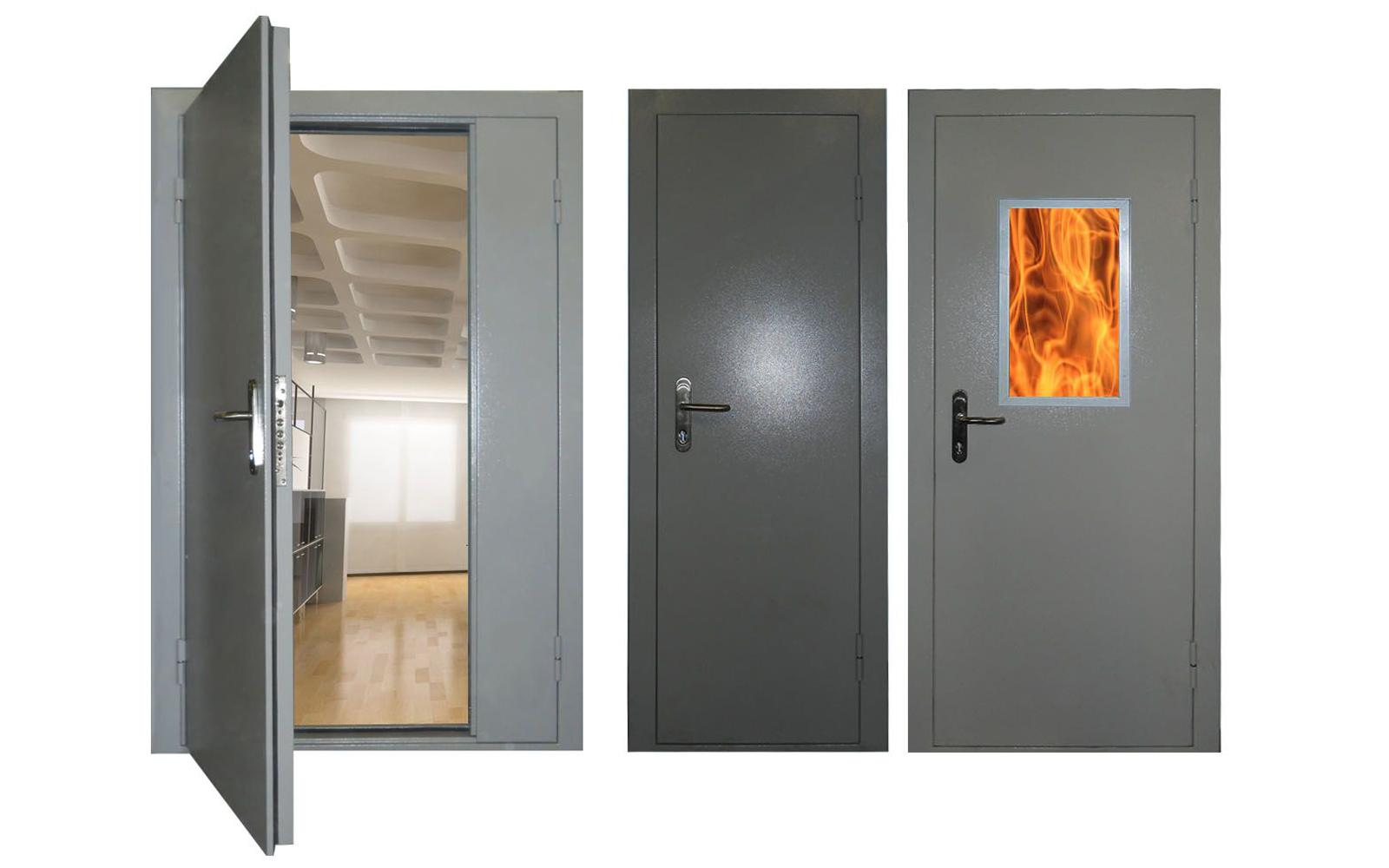 Противопожарные двери,люки
